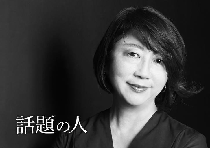 檜原麻希:ニッポン放送初の女性社長に就任|話題の人|三田評論ONLINE